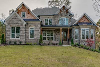 Braselton Single Family Home For Sale: 5763 Lula Bridge Court