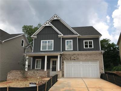 Atlanta Single Family Home For Sale: 1537 Sylvester Circle