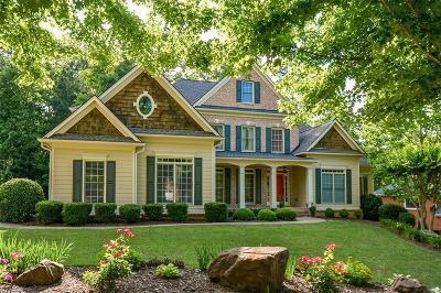Cumming Single Family Home For Sale: 4095 Northridge Drive