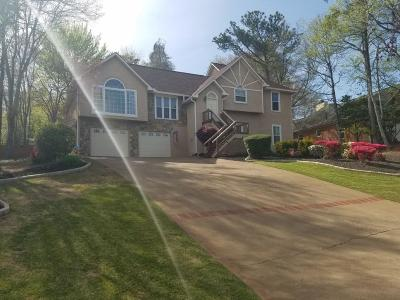 Marietta Single Family Home For Sale: 4556 Forest Peak Circle
