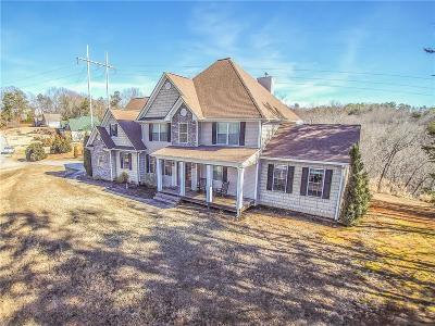 Lumpkin County Single Family Home For Sale: 159 Misty Way