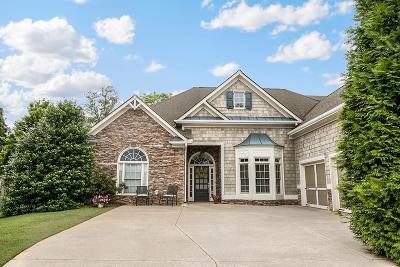 Cobb County Single Family Home For Sale: 4654 Jefferson Ridge Way