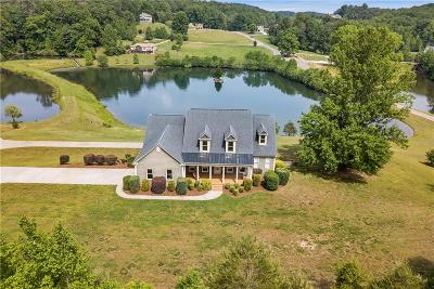 Lumpkin County Single Family Home For Sale: 636 Shepherds Way