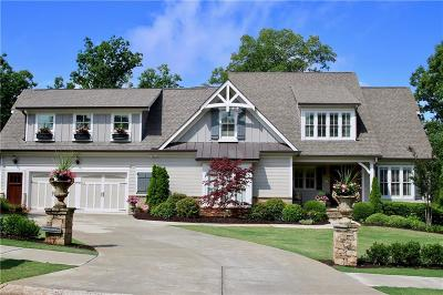 Gainesville Single Family Home For Sale: 7011 Hammock Trail