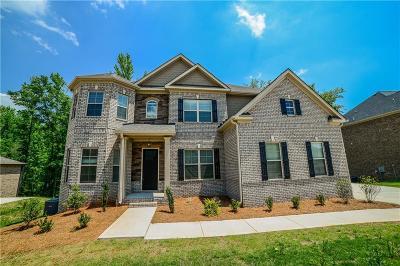 McDonough Single Family Home For Sale: 231 Shellbark Drive