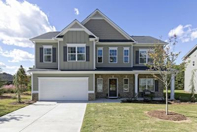 Cartersville Single Family Home For Sale: 83 Twelve Oaks Drive