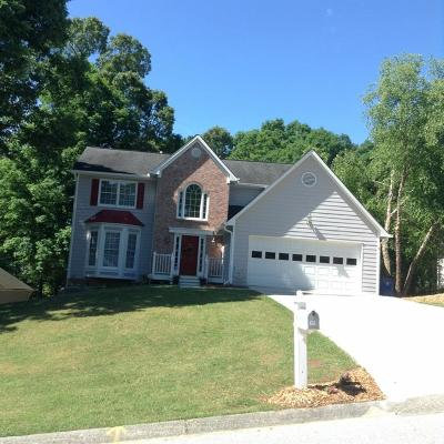 Dacula Single Family Home For Sale: 3151 Lakecrest Drive
