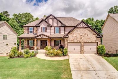 Cumming Single Family Home For Sale: 4020 Deer Run Drive