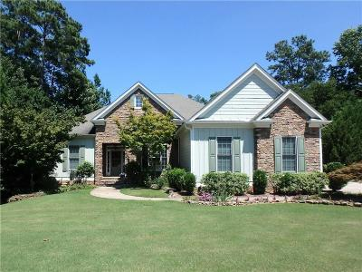 Kennesaw Single Family Home For Sale: 900 Ector Trace