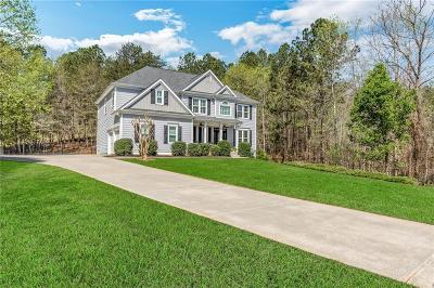 Ball Ground Single Family Home For Sale: 152 Preserve Parkway
