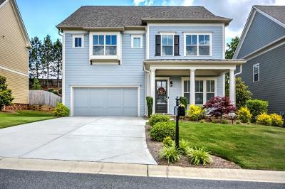 Mableton GA Single Family Home For Sale: $415,000