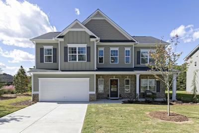 Holly Springs Single Family Home For Sale: 107 Jackson Way