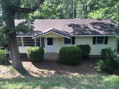 Mableton GA Single Family Home For Sale: $165,900