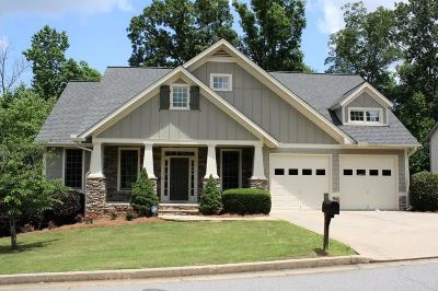 Kennesaw Single Family Home For Sale: 4916 Shallow Creek Trail NW