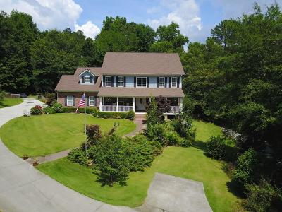 Single Family Home For Sale: 2100 Tribble Mill Parkway