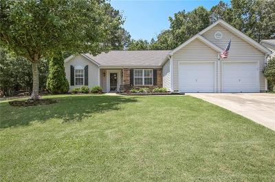 Dacula Single Family Home For Sale: 1281 Birdsong View