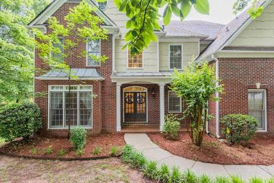 Powder Springs Single Family Home For Sale: 601 Crimsonwood Court
