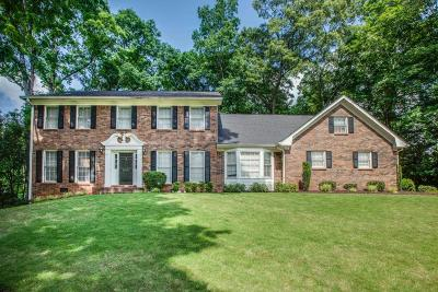 Dunwoody Single Family Home For Sale: 5397 Hallford Drive