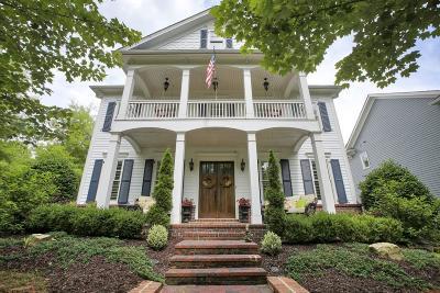 Milton  Single Family Home For Sale: 12457 Danesfeld Drive