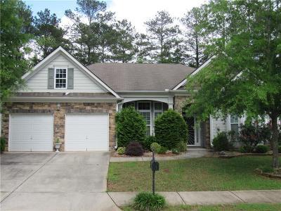 Atlanta GA Single Family Home For Sale: $204,500