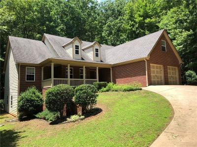 Jasper Single Family Home For Sale: 18 Peaceful Mountain Lane