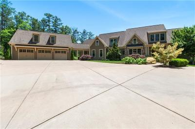 Cartersville Single Family Home For Sale: 468 Bates Road SE