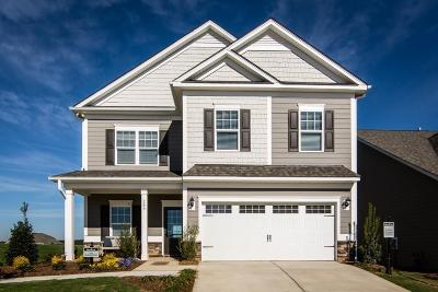 Canton Single Family Home For Sale: 105 Prominence Court