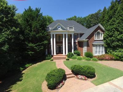 Single Family Home For Sale: 549 Gramercy Drive NE