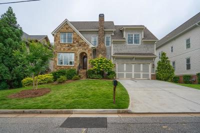 Smyrna Single Family Home For Sale: 4270 Weaver Street SE