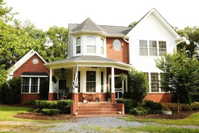 Single Family Home For Sale: 462 Bethesda Church Road