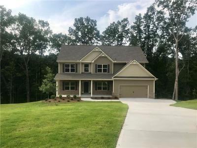 Lumpkin County Single Family Home For Sale: 197 White Oak Trail N