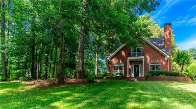 Ball Ground Single Family Home For Sale: 601 Foster Coltrane Lane