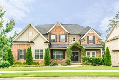 Lilburn Single Family Home For Sale: 3162 Preservation Circle