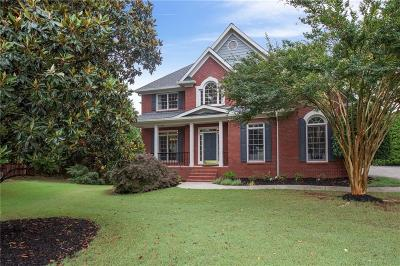Bartow County Single Family Home For Sale: 535 Waterford Drive