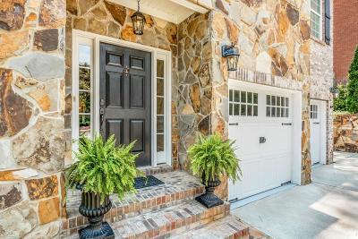 Alpharetta Single Family Home For Sale: 1120 Park Glenn Drive