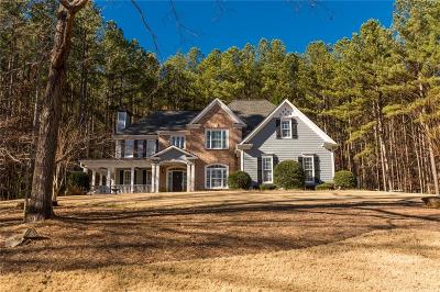 Habersham County Single Family Home For Sale: 708 Yates Circle