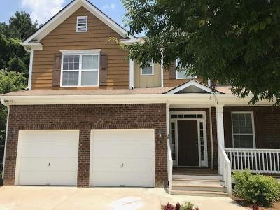 Dallas Single Family Home For Sale: 129 Cedar Point