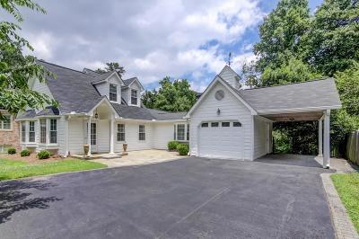 Chastain Park Single Family Home For Sale: 4727 E Conway Drive NW