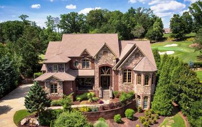Alpharetta Single Family Home For Sale: 3094 Watsons Bend