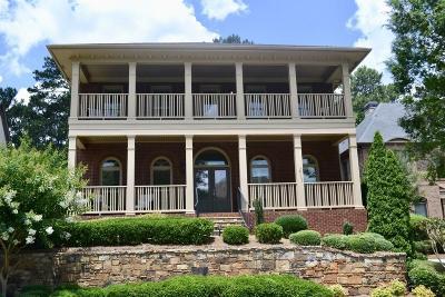 Atlanta Single Family Home For Sale: 808 Stratford Court