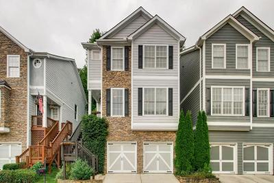 Single Family Home For Sale: 2243 Parkview Court NW