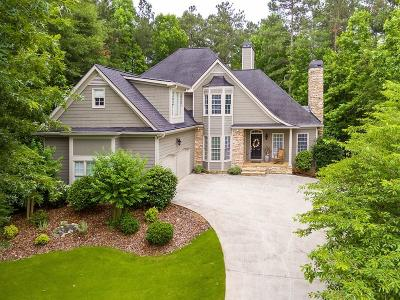Acworth Single Family Home For Sale: 2641 Corinault Way NW