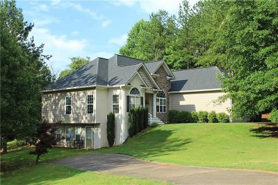 Carrollton Single Family Home For Sale: 117 Natures Pointe Trail