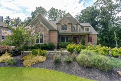 Kennesaw Single Family Home For Sale: 1495 White Rose Court