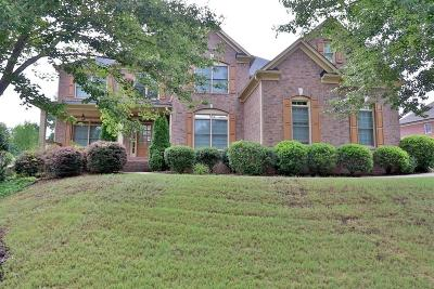 Single Family Home For Sale: 1592 Petal Pointe NW