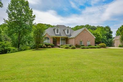 Mableton Single Family Home For Sale: 491 Fontaine Road