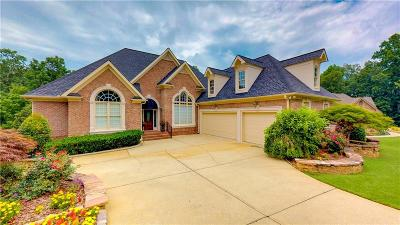 Dacula Single Family Home For Sale: 2130 Enclave Mill Drive