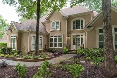 Alpharetta Single Family Home For Sale: 12070 S Magnolia Circle