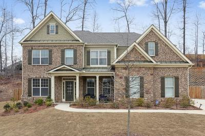 Acworth Single Family Home For Sale: 1970 Heatherbrooke Lane