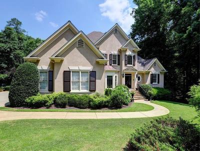 Alpharetta Single Family Home For Sale: 380 Gunston Hall Circle